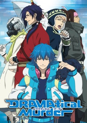 DRAMAtical Murder OVA: Data xx Transitory