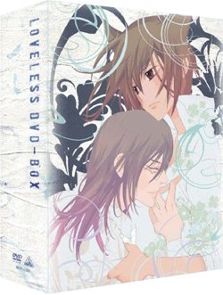 Loveless Original Drama CD 5: Recipeless