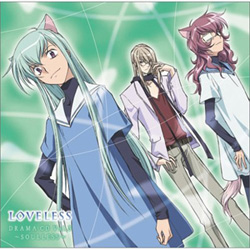 Loveless Original Drama CD 3: Soulless