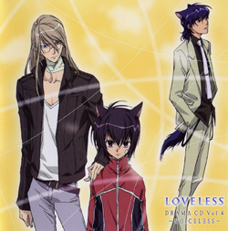 Loveless Original Drama CD 4: Voiceless