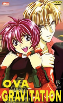 Gravitation: Lyrics of Love OVA